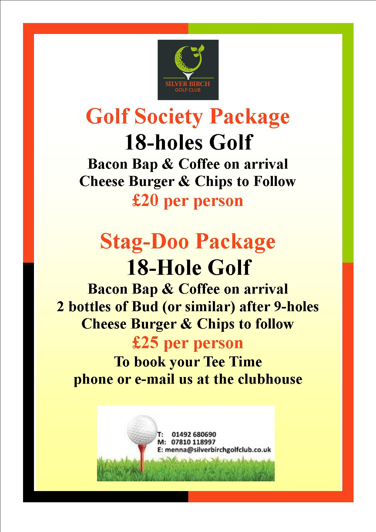 SBGC Golf Society Package 2018